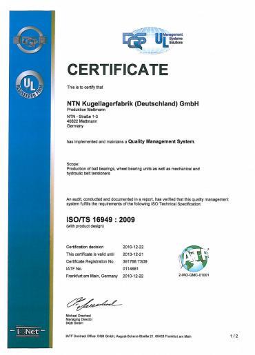 ISO / TS 16949: 2009